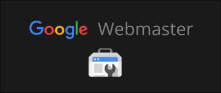 Sivez votre site internet avec Google Search Console
